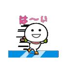 動く!無難に使えるスタンプ(冬編)(個別スタンプ:18)