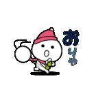 動く!無難に使えるスタンプ(冬編)(個別スタンプ:20)