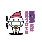 動く!無難に使えるスタンプ(冬編)(個別スタンプ:23)