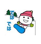 動く!無難に使えるスタンプ(冬編)(個別スタンプ:24)