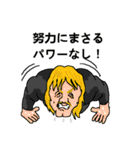 ジャスティス・シンジケート(個別スタンプ:02)