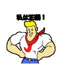 ジャスティス・シンジケート(個別スタンプ:05)