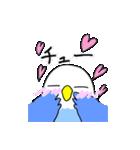 となりのいんこちゃん(個別スタンプ:02)