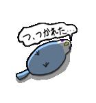 となりのいんこちゃん(個別スタンプ:04)