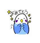となりのいんこちゃん(個別スタンプ:05)