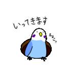 となりのいんこちゃん(個別スタンプ:09)