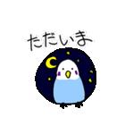 となりのいんこちゃん(個別スタンプ:10)