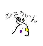 となりのいんこちゃん(個別スタンプ:20)
