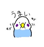 となりのいんこちゃん(個別スタンプ:22)