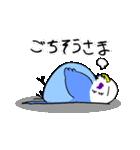 となりのいんこちゃん(個別スタンプ:23)