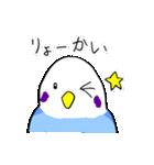 となりのいんこちゃん(個別スタンプ:26)