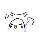 となりのいんこちゃん(個別スタンプ:27)
