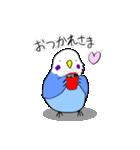 となりのいんこちゃん(個別スタンプ:29)