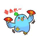 幸あれ☆幸運の青い鳥(個別スタンプ:01)