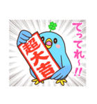 幸あれ☆幸運の青い鳥(個別スタンプ:02)