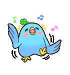 幸あれ☆幸運の青い鳥(個別スタンプ:04)