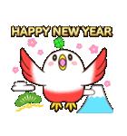 幸あれ☆幸運の青い鳥(個別スタンプ:08)