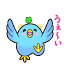 幸あれ☆幸運の青い鳥(個別スタンプ:09)