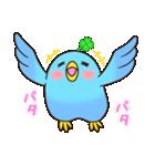 幸あれ☆幸運の青い鳥(個別スタンプ:10)