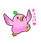 幸あれ☆幸運の青い鳥(個別スタンプ:11)