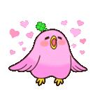幸あれ☆幸運の青い鳥(個別スタンプ:12)