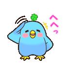 幸あれ☆幸運の青い鳥(個別スタンプ:13)