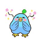 幸あれ☆幸運の青い鳥(個別スタンプ:14)