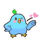 幸あれ☆幸運の青い鳥(個別スタンプ:15)