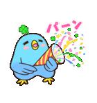 幸あれ☆幸運の青い鳥(個別スタンプ:17)