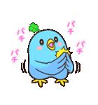 幸あれ☆幸運の青い鳥(個別スタンプ:18)