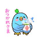 幸あれ☆幸運の青い鳥(個別スタンプ:19)