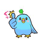 幸あれ☆幸運の青い鳥(個別スタンプ:21)