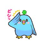 幸あれ☆幸運の青い鳥(個別スタンプ:22)