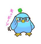 幸あれ☆幸運の青い鳥(個別スタンプ:23)