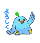 幸あれ☆幸運の青い鳥(個別スタンプ:26)