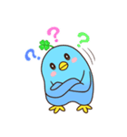幸あれ☆幸運の青い鳥(個別スタンプ:27)