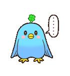 幸あれ☆幸運の青い鳥(個別スタンプ:28)
