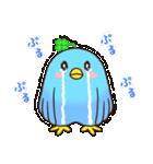 幸あれ☆幸運の青い鳥(個別スタンプ:31)