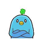 幸あれ☆幸運の青い鳥(個別スタンプ:36)