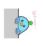 幸あれ☆幸運の青い鳥(個別スタンプ:37)