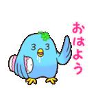 幸あれ☆幸運の青い鳥(個別スタンプ:39)