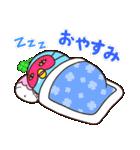 幸あれ☆幸運の青い鳥(個別スタンプ:40)