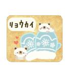 オトナ❤カワイイ~特選40セット~くま編(個別スタンプ:01)