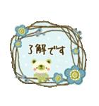 オトナ❤カワイイ~特選40セット~くま編(個別スタンプ:04)