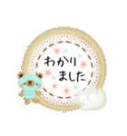 オトナ❤カワイイ~特選40セット~くま編(個別スタンプ:07)