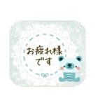 オトナ❤カワイイ~特選40セット~くま編(個別スタンプ:19)