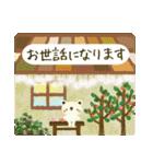 オトナ❤カワイイ~特選40セット~くま編(個別スタンプ:22)