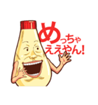 人面マヨネーズ15(個別スタンプ:04)