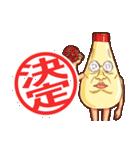 人面マヨネーズ15(個別スタンプ:09)