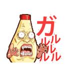 人面マヨネーズ15(個別スタンプ:17)